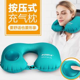【买一送三】午休差旅神器,口袋里的充气枕