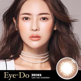 eye do Ariel爱丽尔 棕色