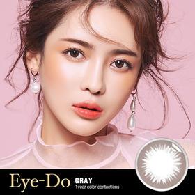 eye do Ariel爱丽尔  灰色