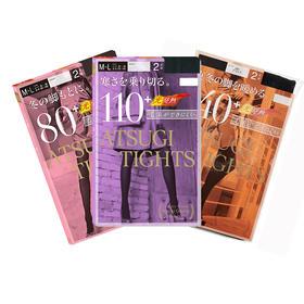 【米兰时装秀必备 贴身自发热】日本进口厚木ATSUGI光发热塑形连裤丝袜