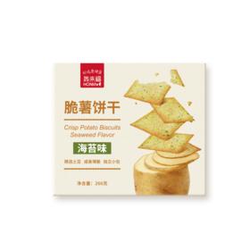 轰来福HONlife酥脆土豆薄饼干早餐代餐小零食海苔糕点