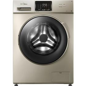 美的(Midea)MG80-1431WDXG 8公斤智能变频家用全自动滚筒洗衣机【只支持白河本地销售】