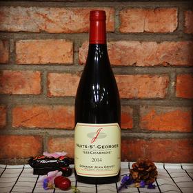 【周周惠】Domaine Jean Grivot NSG Les Charmois 2014吉大调庄园夜圣乔治夏沫干红葡萄酒2014