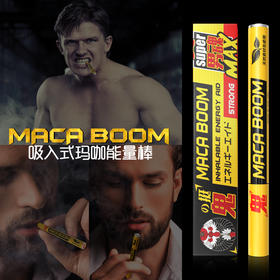 挺鬼MACABOOM吸入式玛咖能量棒(1支装) 电子烟 告别疲惫 重塑男魂黑科技