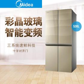 美的(Midea) 530升智能变频十字多门风冷冰箱BCD-530WGPZV格调金【只支持白河本地销售】