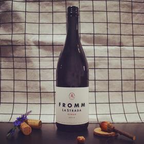 【周周惠】Fromm La Strada Syrah 2014 2014芙蓉大路西拉干红葡萄酒