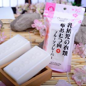 Oubido樱美堂 婴幼儿衣物植物纯皂 180g*3块