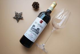 【个性产品】杜诺干红葡萄酒