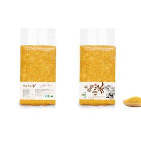 地理标志产品米脂小米丨新鲜脱壳米质金黄丨500g*5包【严选X米面粮油】