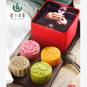 茗心静月中秋茶饼礼盒 特级绿茶 桃山花茶/流心月饼