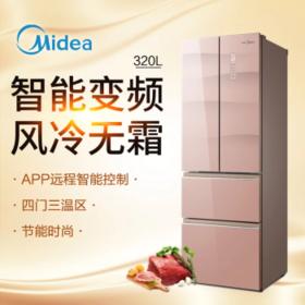 美的(Midea)冰箱 智能320升家用BCD-320WGPZM【只支持白河本地销售】