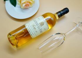 【名庄产品】福瑞古堡甜白葡萄酒
