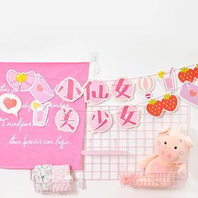 可爱少女寝室装饰三角彩旗 装饰布置 文具