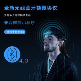 Brainlink专业版脑电波意念力控制头箍专注力训练高科技智能产品