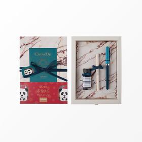 意索丨城市系列钢笔礼盒-成都限定版