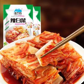 【韩式下饭菜】淳于府韩式辣白菜100g*2  酸辣可口 下饭 煮汤均可