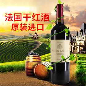 柏富干红葡萄酒