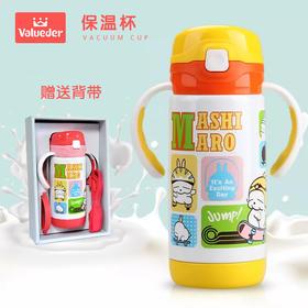 儿童上学保温杯 流氓兔360°防漏安全便携长效保温水杯-MBZ009