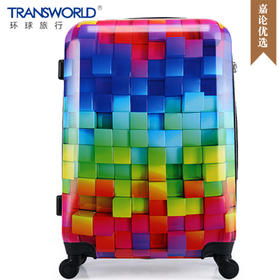 Transworld时尚魔方彩色3D立体旅行箱拉杆箱24寸