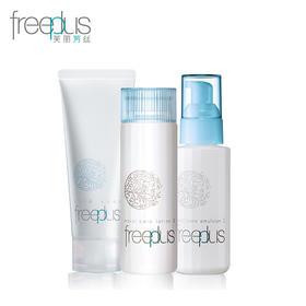 freeplus芙丽芳丝 洗面霜 保湿修护柔润化妆水 乳液护肤套装