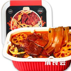 宁夏阿敏自热火锅 620g*1盒 牛肉/牛肚/素火锅 三种口味