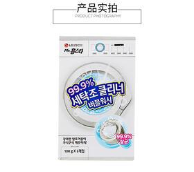 【保税仓】韩国LG 家居之星Mr.Homestar 杀菌 泡沫清洁洗衣机清洁剂
