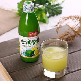台湾进口香檬原汁|1瓶=1050颗柠檬所含维生素C丨300ml/瓶【严选X乳品茶饮】