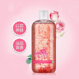 【浴见嫩滑婴儿肌】玫瑰花瓣沐浴露500ml 补水保湿滋润舒缓肌肤持久留香