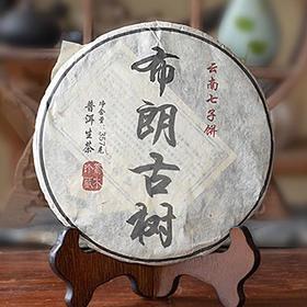2007年云南七子饼茶布朗古树干仓老生茶