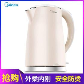 美的(Midea)MK-HJ1505a 304不锈钢 防干烧自动断电 家用电热水壶【只支持白河本地销售】