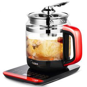 美的(Midea)MK-GE1703c养生壶1.5L 多功能煮茶加厚玻璃  深红【只支持白河本地销售】