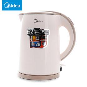 美的(Midea)  H415E2j 电热水壶 烧水壶304不锈钢1.5L【只支持白河本地销售】