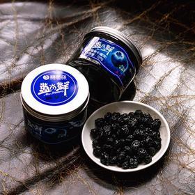 【护眼养颜 怀化五溪蓝莓干】 120g/罐 富含花青素 天然健康 酸甜可口