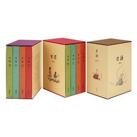 读库2019年日历手账本——给孩子可收藏的童年记忆