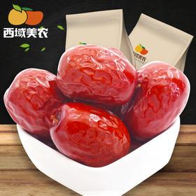 西域美农四星和田枣丨个大饱满香甜皮薄丨250g*3包【严选X休闲零食】