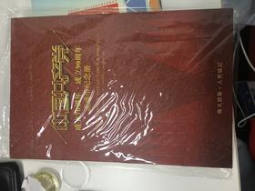 中国共产党成立70周年/90周年纪念币