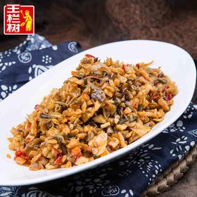#王栏树# 248g坛子菜