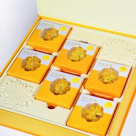 【一等奖】婺源金丝皇菊一杯一朵18朵礼盒装