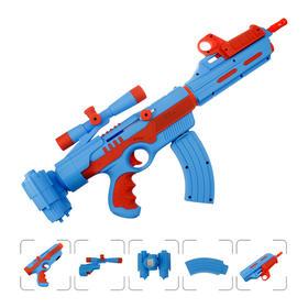 新品首发丨MAGKNIGHT磁力骑士II系列玩具枪 八件套