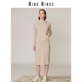 MINDMINDS 秋装新款纯色连帽抽绳宽松休闲羊毛毛织长袖连衣裙女