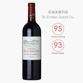 【95高分圣埃美隆特级庄】欧碧颂酒庄正牌2015 香港百亿富豪的票圈玩物