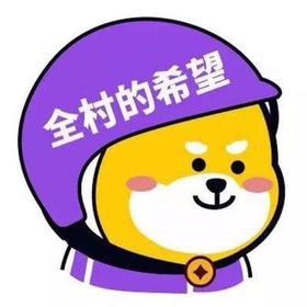 jy回归实物-【买3送2】初草堂香口丸 恢复肠胃 口气清新 约100粒/盒