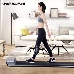 Walking pad走步机可折叠家用款非平板跑步机静音小型米家智能app