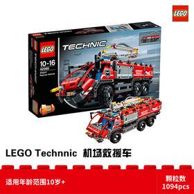 LEGO乐高 机械组 机场救援车 42068 积木玩具收藏