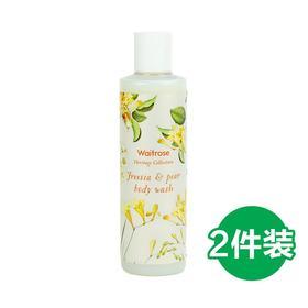 【海外直邮】英国 Waitrose 小苍兰 梨子味沐浴露 250ml/瓶*2