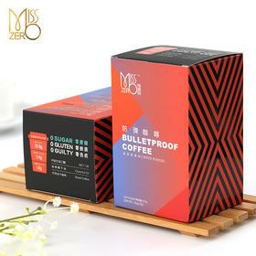 MISSZERO零小姐防弹咖啡 7袋装风靡硅谷好莱坞 无糖低碳水 生酮饮食