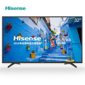海信(Hisense)LED32N2000 32英寸 液晶电视 蓝光高清【只限于白河本地销售】