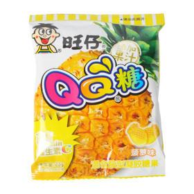 23g*20袋  旺仔QQ糖23g菠萝味