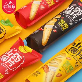 红谷林山药薄片 | 薄脆酥香 烧烤味+番茄味+香辣味 | 270g【严选X休闲零食】