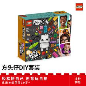 LEGO 乐高 BrickHeadz 方头仔系列 方头仔DIY套装 41597